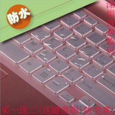 Lenovo Y510pt/Y510pa/Y510p-ifi Keyboard Buku Catatan Film Pelindung