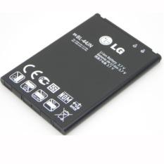 Penawaran Istimewa Baterai For Lg 44Jn High Quality Battery Baterai Compatible For Lg Optimus L5 L3 Terbaru