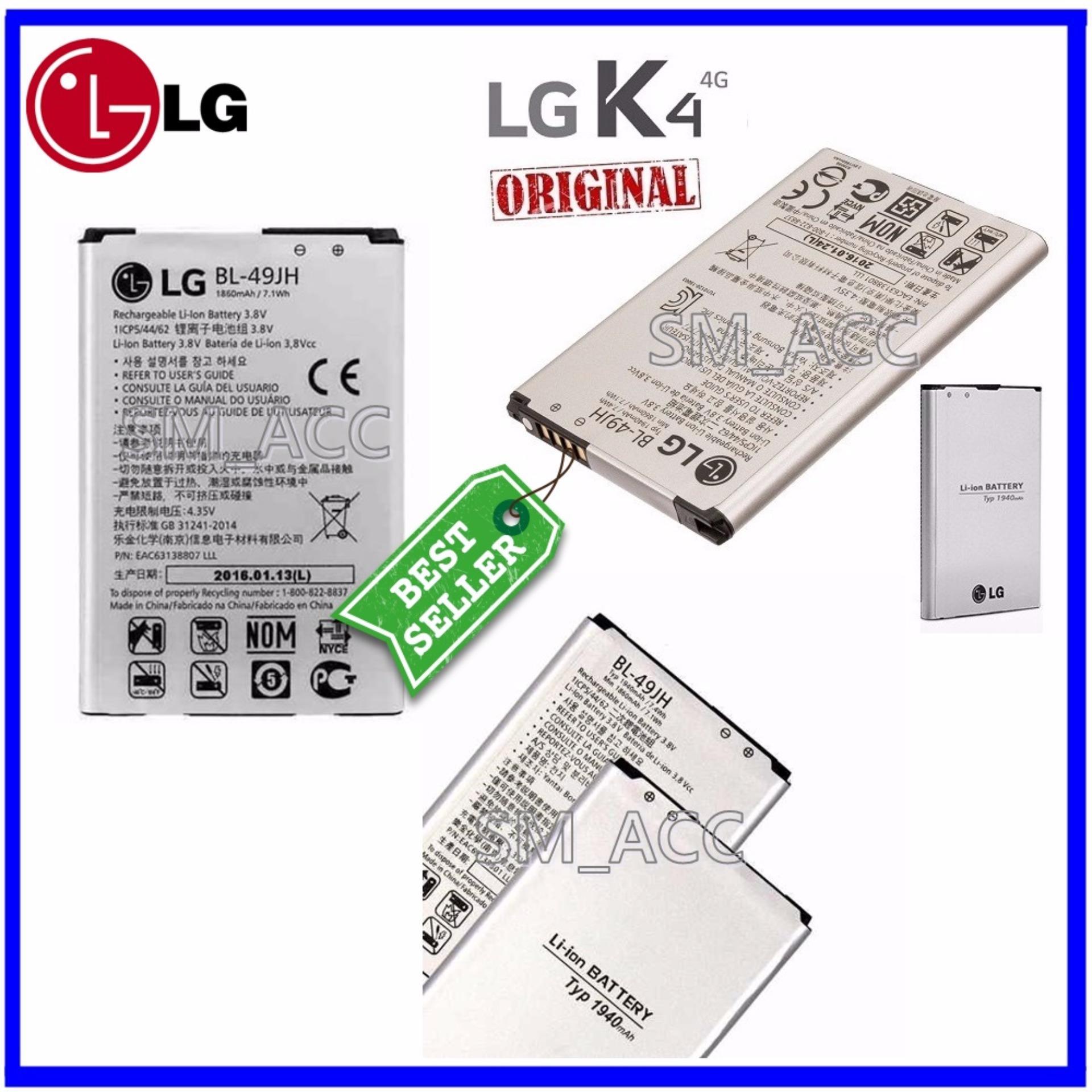 LG Baterai / Battery BL49JH For LG K4 Original - Kapasitas 1940mAh