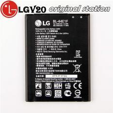 LG Baterai / Battery / Batre Model BL-44E1F Untuk Gadget LG V20 Dengan Kapasitas: 3200 mAh