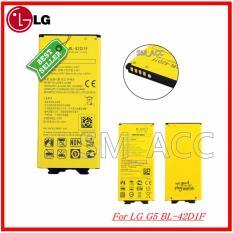 Harga Lg Baterai Battery Bl42D1F Original For Lg G5 Kapasitas 2800Mah Seken
