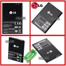 Review Lg Baterai Battery Bl44Jh Original For Lg E440 P750 P700 P705 L4 Kapasitas 1700Mah Dki Jakarta