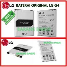 LG Baterai / Battery BL51YF Original For LG G4 - Kapasitas 3000mAh