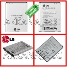 LG Baterai / Battery BL52UH Original For LG L70 L65 D280 F60 D285 L65 Dual  - Kapasitas 2100mAh
