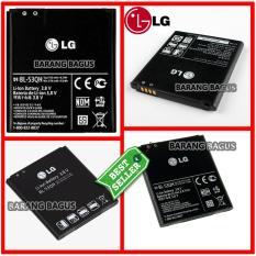 LG Baterai / Battery BL53QH Original For LG L9 P760 P769 P780 P875 P880 - Kapasitas 2100mAh