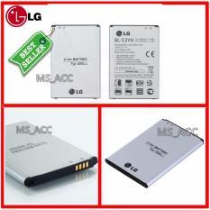 LG Baterai / Battery BL53YH Original For LG G3 - Kapasitas 3000mAh