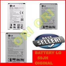 LG Baterai / Battery BL59JH Original For LG Optimus L7 II Dual P715 / F5 / F3 - Kapasitas 2460mAh