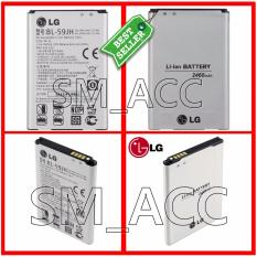 LG Baterai / Battery BL59JH Original For LG Optimus L7 II Dual P715 / F5 / F3 - Kapasitas 2460mAh