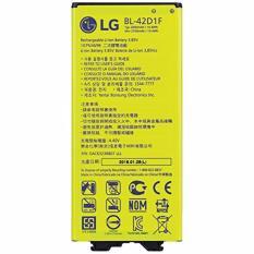 LG Baterai BL-42D1F Battery for LG G5 Kapasitas 2700mAh - Original