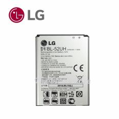 LG Baterai BL-52UH Battery LG L70 D320N - [2040 mAh] Original