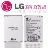 Beli Lg Baterai Bl 52Uh Kapasitas 2100 Mah Supported Lg Optimus L70 D320 Original Lg Dengan Harga Terjangkau