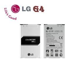 LG Baterai G4 Type BL-51YF 3000 mAh - Original