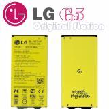 Spesifikasi Lg Baterai G5 Bl 42D1F Kapasitas 2800 Mah 4 7V Original Lg