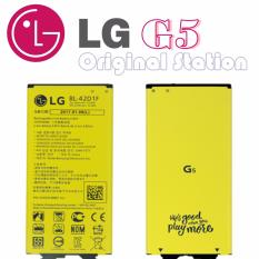 LG Baterai G5 BL-42D1F Kapasitas: 2800 mAh 4.7V - Original