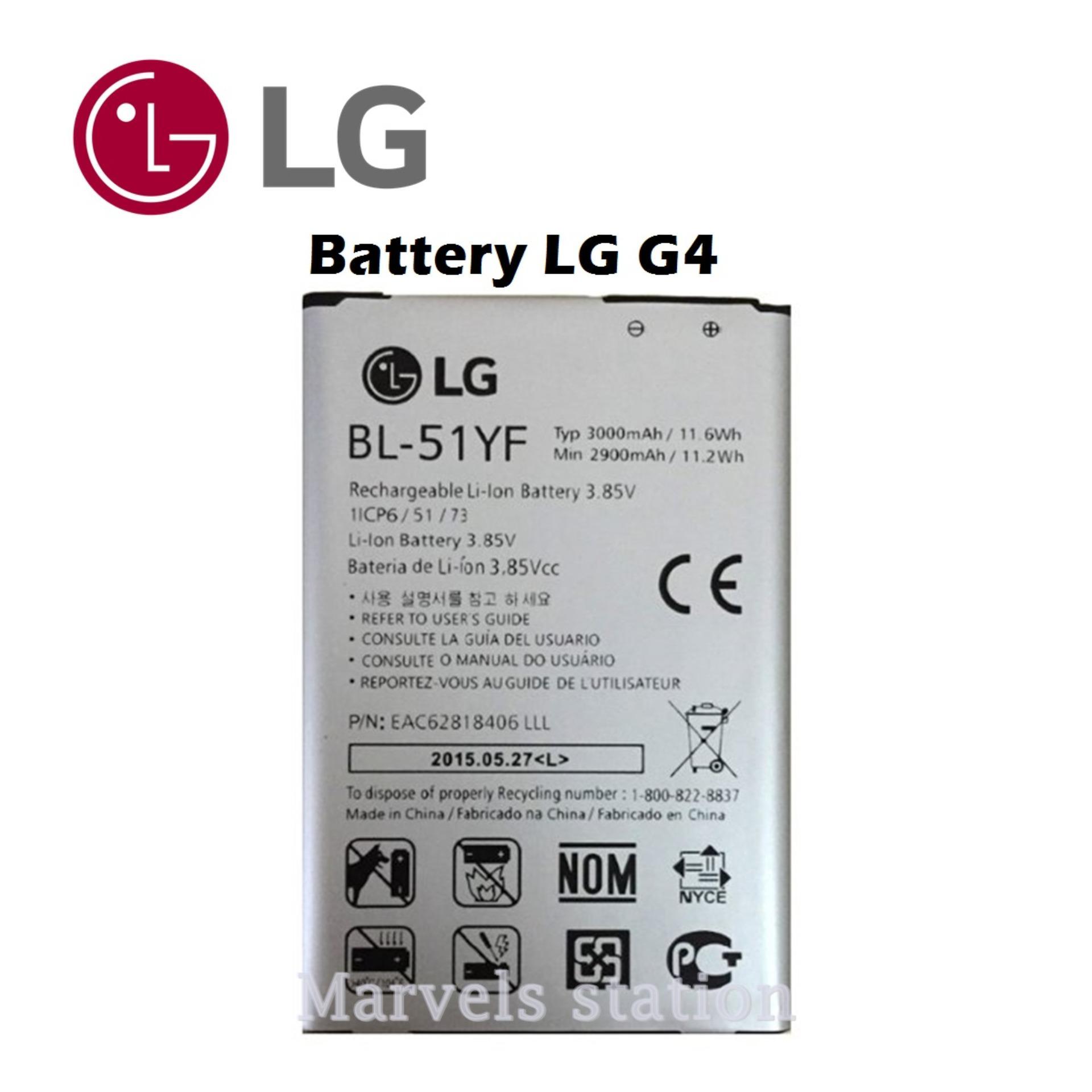 Jual Lg Baterai Battery Lg G4 Bl 51Yf 3000Mah Original Online