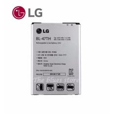 Lg Battery Bl 47Th 3200 Mah Baterai For Lg G Pro 2 Original Lg Diskon 40