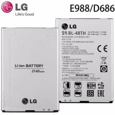 LG Battery BL-48TH Baterai For E985 Optimus G Pro / E988 / G Pro Lite - Original