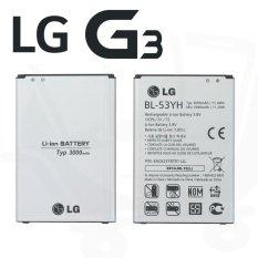 LG Battery BL-53YH Baterai for LG G3 [3000 mAh] - Original
