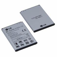 Iklan Lg Battery Bl 53Yh Baterai For Lg G3 3000Mah Original