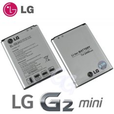LG Battery BL-59UH Baterai for LG G2 Mini - Original