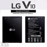 Lg Bl 45B1F Battery Lg V10 Capacity 3000Mah Original Promo Beli 1 Gratis 1
