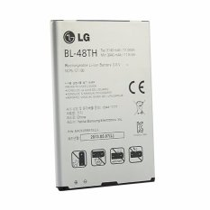 LG BL-48TH Original Battery for LG Optimus G PRO E985/E980/F240L-K-S/F300 [3140 mAh]