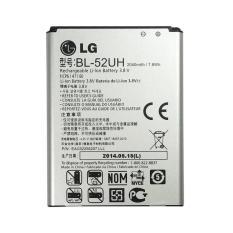 LG BL-52UH Original Battery for LG L70 D320N [2040 mAh]