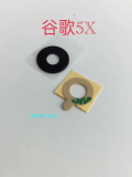 Lg Lensa Kaca Mata Kamera Penutup Lensa D820 D821 Cermin Setelah Kamera Tiongkok Diskon