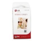 Beli Lg Pocket Foto Zink Untuk Printer Pd221 Pd233 Pd239 30 Lembar Intl Lg Dengan Harga Terjangkau