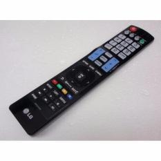 LG Remote TV LCD LED Original  - Hitam