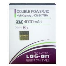Harga Log On Baterai Advan B5 Double Power Battery 4000 Mah Yang Murah