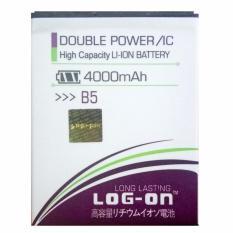 Beli Log On Baterai Advan B5 Double Power Battery 4000 Mah Cicilan