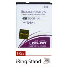 Log On Baterai Advan S4A+ / S4A Plus - Double Power Battery - 2600 mAh + Free iRing Stand