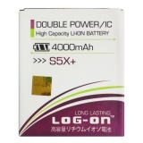 Jual Log On Baterai Advan S5X S5X Plus Double Power Battery 4000 Mah Log On Grosir