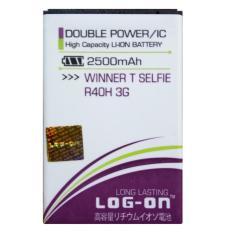 Log On Baterai Evercoss Winner T Selfie R40H 3G - Double Power Battery - 2500 mAh