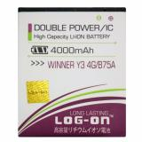 Harga Termurah Log On Baterai Evercoss Winner Y3 4G B75A Double Power Battery 4000 Mah