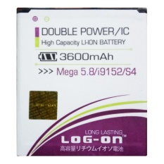 Log On Baterai Samsung Galaxy S4 / Mega 5.8 / Grand 2 - Double Power Battery - 3600 mAh