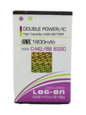 Log On Battery CM-2 For Blackberry 8110 Pearl, 8120 Pearl, 8130 Pearl, 8100 Pearl, Pearl Flip 8220 and Pearl Flip 8230