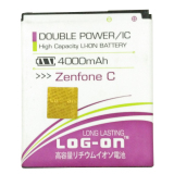Harga Log On Battery For Asus Zenfone C Terbaru