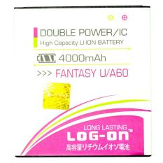 Jual Log On Battery For Mito Fantasy U A60 4000Mah Double Power Ic Garansi 6 Bulan Log Battery