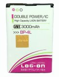 Review Toko Log On Battery For Nokia Bp 4L Online