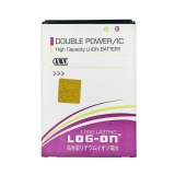 Jual Log On Battery Himax Polymer Octa Core Double Power Log On Murah