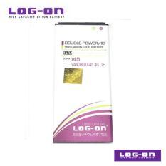 LOG-ON Battery Untuk Advan i45 4G - Double Power & IC - Garansi 6 Bulan