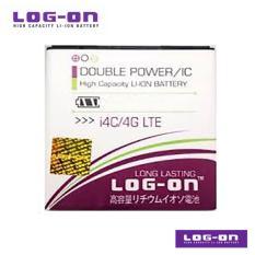 LOG-ON Battery Untuk Advan i4C - Double Power & IC - Garansi 3 Bulan