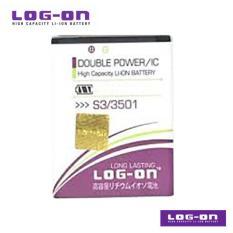 LOG-ON Battery Untuk Advan S3 - Double Power & IC - Garansi 6 Bulan