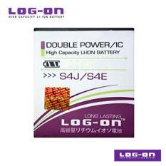LOG-ON Battery Untuk Advan S4J / S4E - Double Power & IC - Garansi 6 Bulan