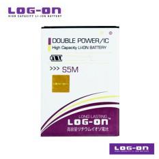 LOG-ON Battery Untuk Advan S5M - Double Power & IC - Garansi 6 Bulan