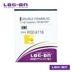 LOG-ON Battery Untuk Coolpad Rise - A116 - Double Power & IC - Garansi 6 Bulan