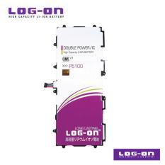 LOG-ON Battery Untuk Samsung Galaxy Note 10.1 (N8000) / Tab 2 10.1 (P5100) / Tab 10.1 (P7500)  - Double Power & IC - Garansi 6 bulan