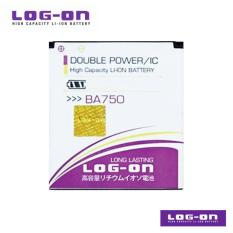 LOG-ON Battery Untuk Sony Xperia Arc / Arc S / BA750 BA-750  - Doubel Power & IC
